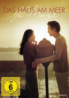 Das Haus am Meer - Il Mare DVD-Cover - Splendid