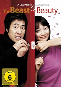 The Beast and the Beauty DVD-Cover - Splendid
